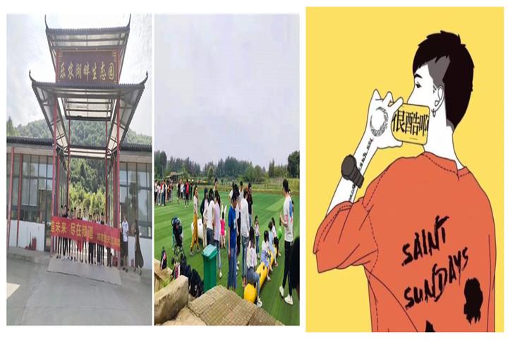 武汉公司团建大门口合影照片1.jpg