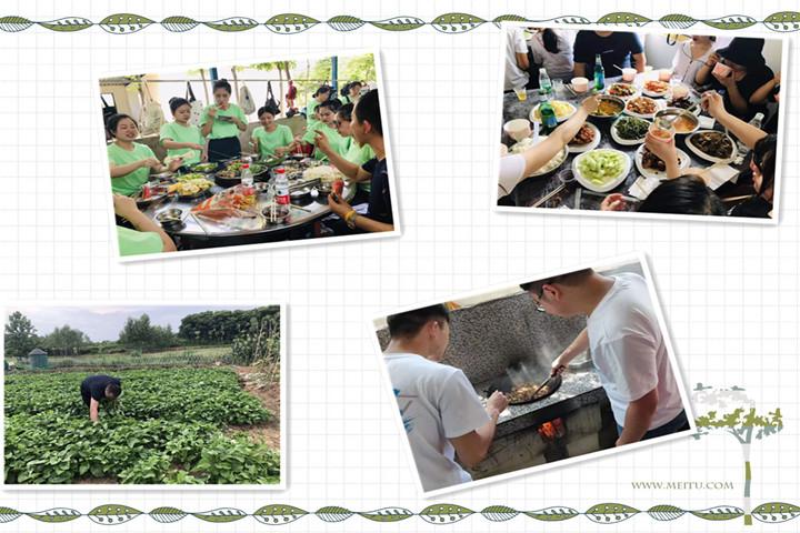 武汉公司团建用餐1.jpg