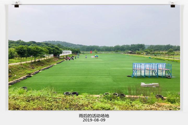 武汉周边农家乐一日游走心旅3.jpg