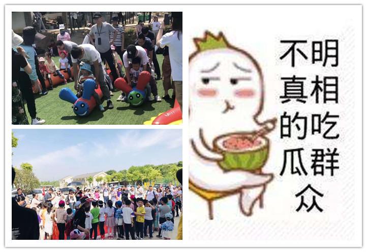 武汉周边亲子游1.jpg